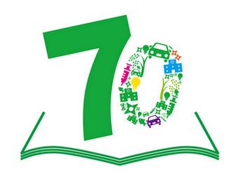70周年記念ロゴマーク