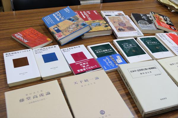 藤田教授の著書