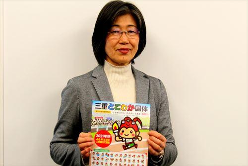 後藤先生の写真