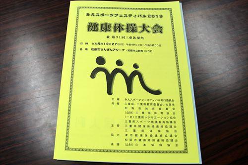 写真:冊子