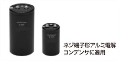 20160128_溝田先生1