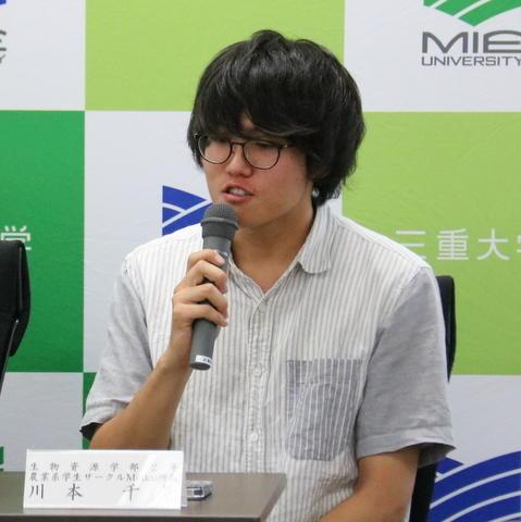 20190725_第35回定例記者懇談会(望遠1) (56)