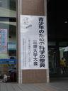 20091201_001.JPG
