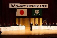 090204shikiji01S.JPG