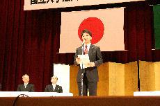 090204shikiji02S.JPG