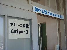 09021009S.JPG