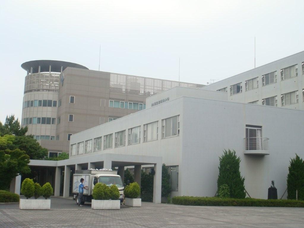 医療 大学 鈴鹿 科学