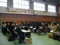 kenkyu1-1.JPG