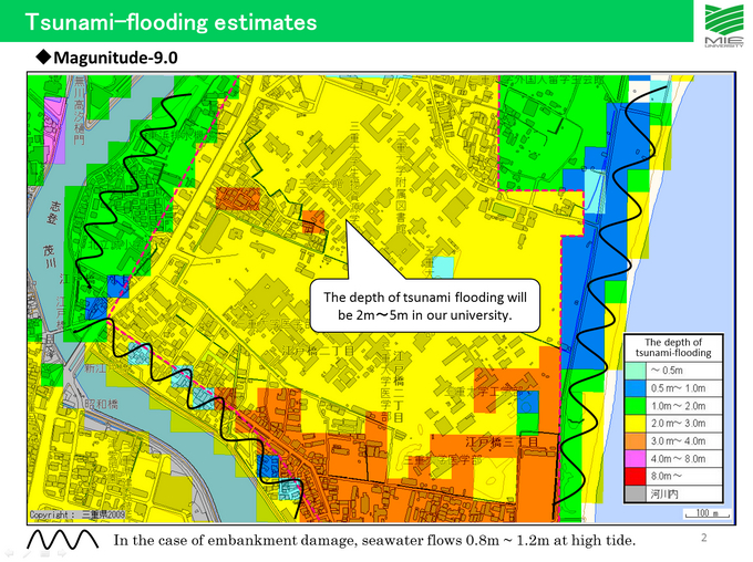 Tsunami-flooding estimates