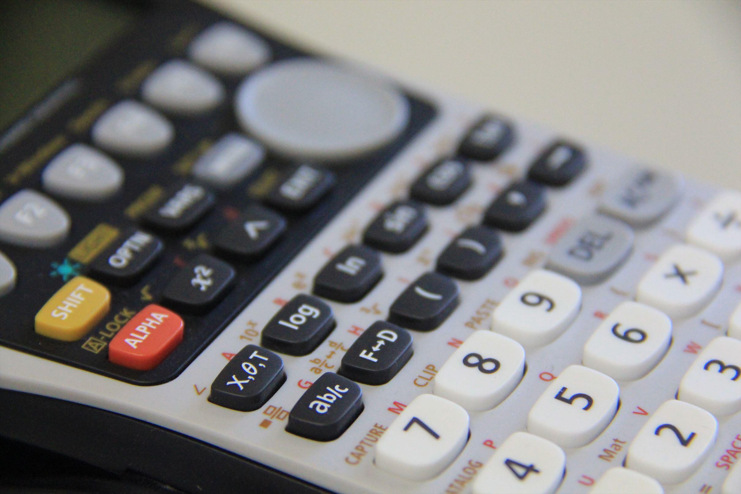 Graph calculator
