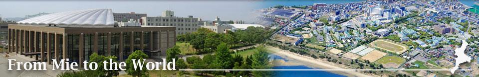 Mie University