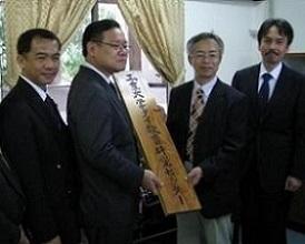 三重大学タイ教育研究センター(タマサート大学)2
