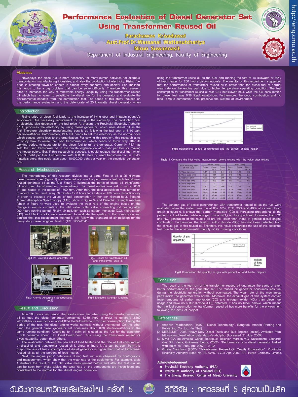 tri u award winners small size 1200px times 1600px