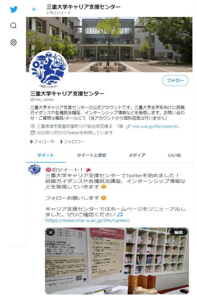 Twitter_photo.jpg