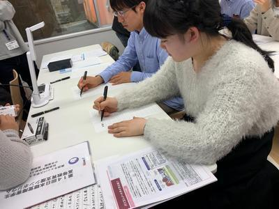 ノートテイクの講習@日本福祉大学との交流会