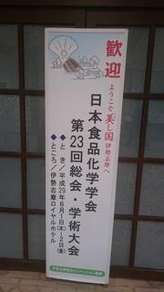 170602_gakutyouburogu.jpeg