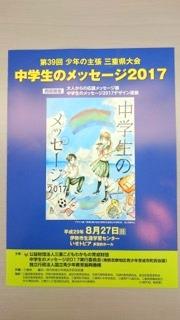 20170829_blog7