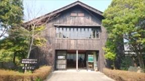 iseshima