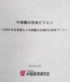 20200210_blog