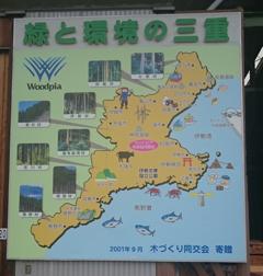20160627_gakuchoblog (1)
