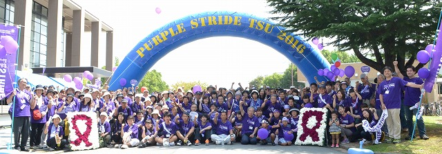 20160911_purpleribbon (5)