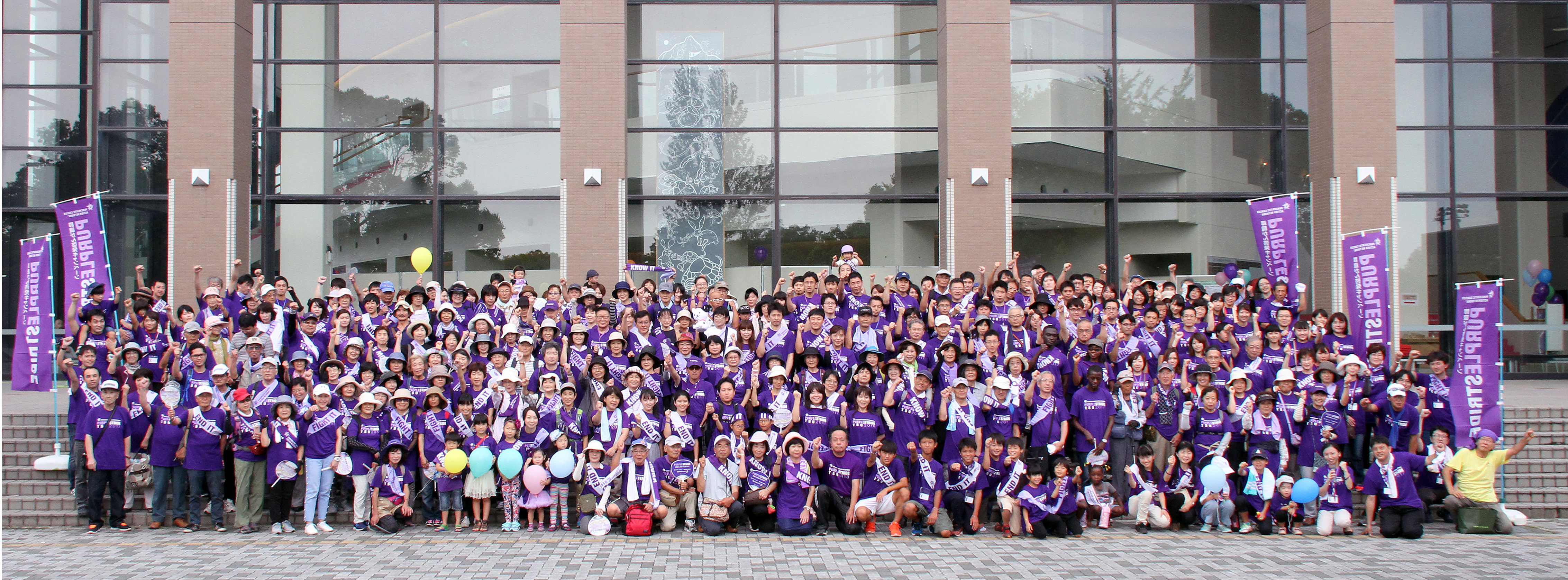 20170910_purplewalk (1)
